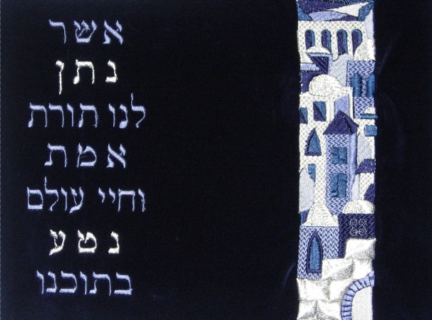 Tallit Bag With Name Within A Verse