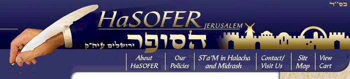 HaSOFER.com - your source for kosher l'mehadrin tefillin, mezuzot and Judaica